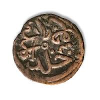 Fatih Sultan Mehmet zamanında Konya ilinde bastırılmış bir mangır