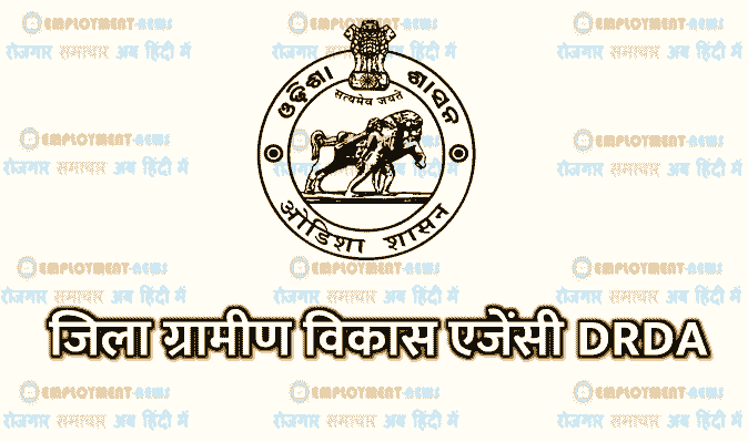 DRDA Notification & Online Application Form