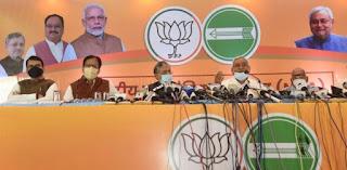 Bihar Election: 122 पर जेडीयू तो 121 पर बीजेपी लड़ेगी चुनाव, यहां देखें उम्मीदवारों के नाम