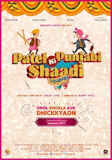 Patel Ki Punjabi Shaadi First Look Poster