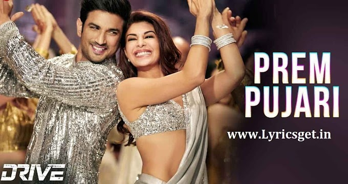 Prem Pujari Song Lyrics