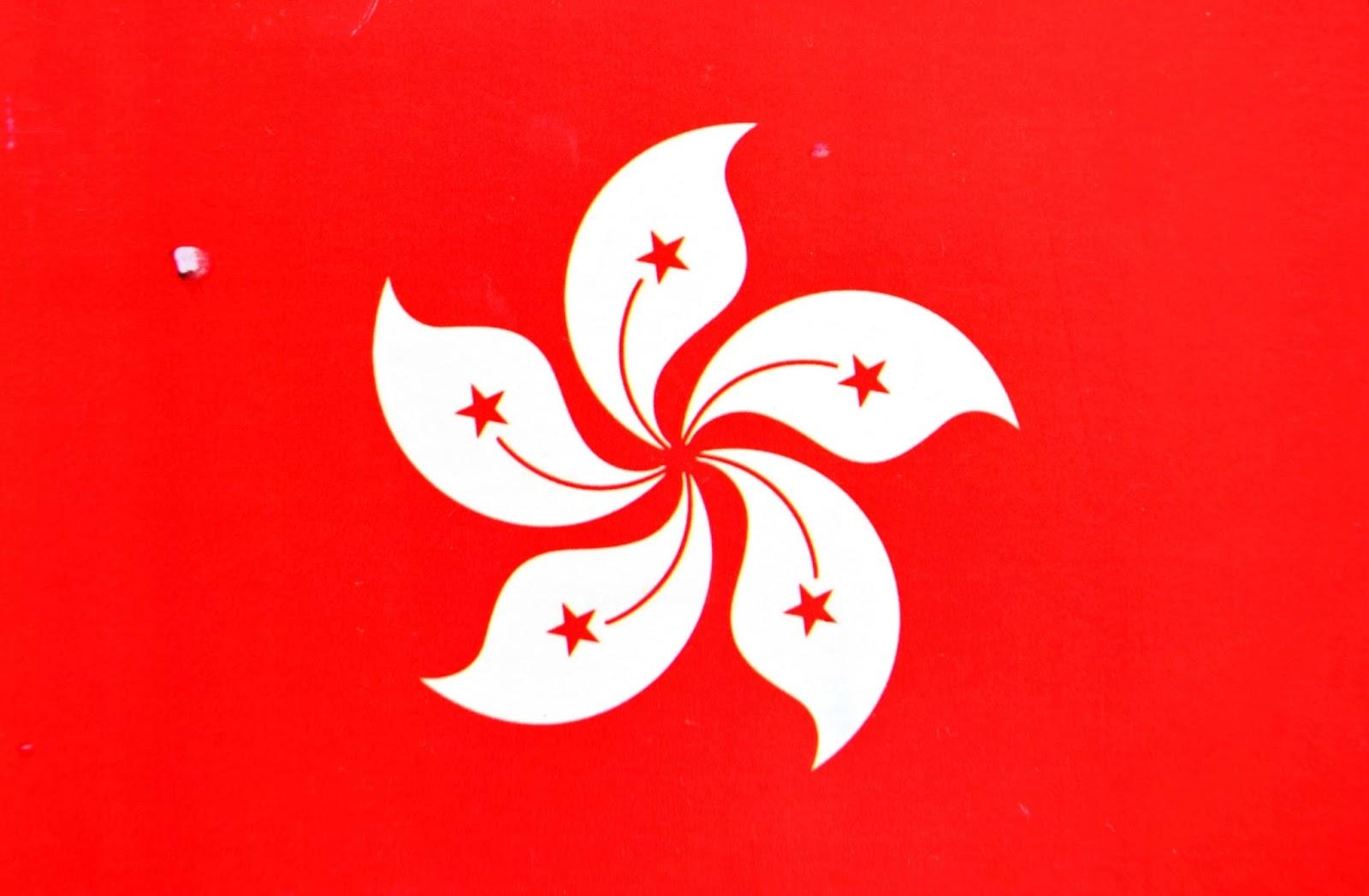 Kwiat bauhinii symbol na fladze Hongkongu