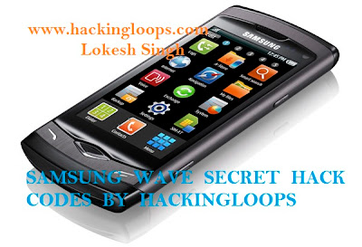 secret hack codes, Samsung wave codes,Bada OS hacks