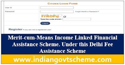 Delhi Fee Assistance Scheme