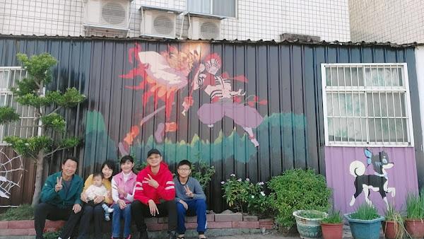 北漂青年返鄉妝點社區門面 彩繪鬼滅之刃創打卡點