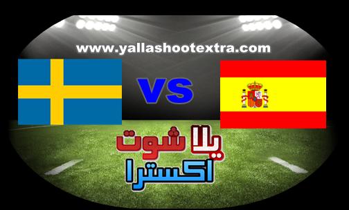 مشاهدة مباراة اسبانيا والسويد بث مباشر 10-06-2019 التصفيات المؤهلة ليورو 2020