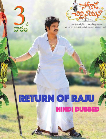 Return Of Raju 2017 Hindi Dubbed DTHRip x264 700MB