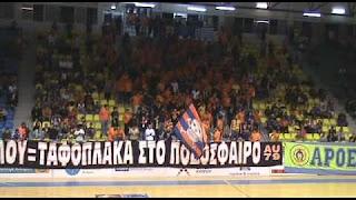 ΟΠΑΠ Basket League: ΑΠΟΕΛ - Ομόνοια #2η «Με.. όπλο τον κόσμο του»