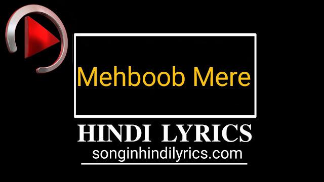Mehboob Mere Lyrics - Patthar Ke Sanam
