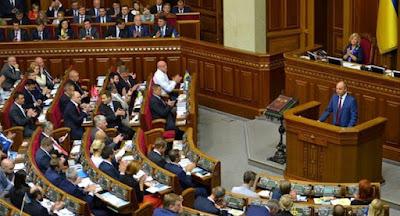 Рада приняла законы о валюте и нацбезопасности и создала Антикоррупционный суд