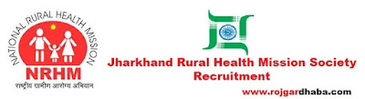 rhms-jharkhand-rural-health-mission-society-jobs.