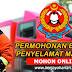 Jabatan Bomba dan Penyelamat Malaysia / Pegawai Bomba Bantuan