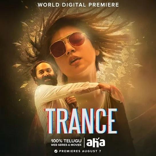 trance-telugu-full-movie-streaming-date-aha-video