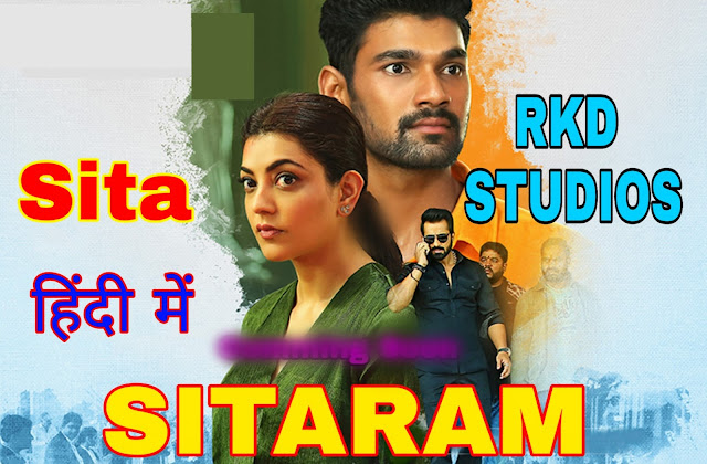 Sitaram (Sita) Hindi Dubbed Full Movie Download