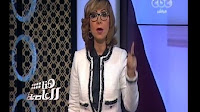 برنامج هنا العاصمة حلقة الاحد 4-12-2016 مع لميس الحديدى