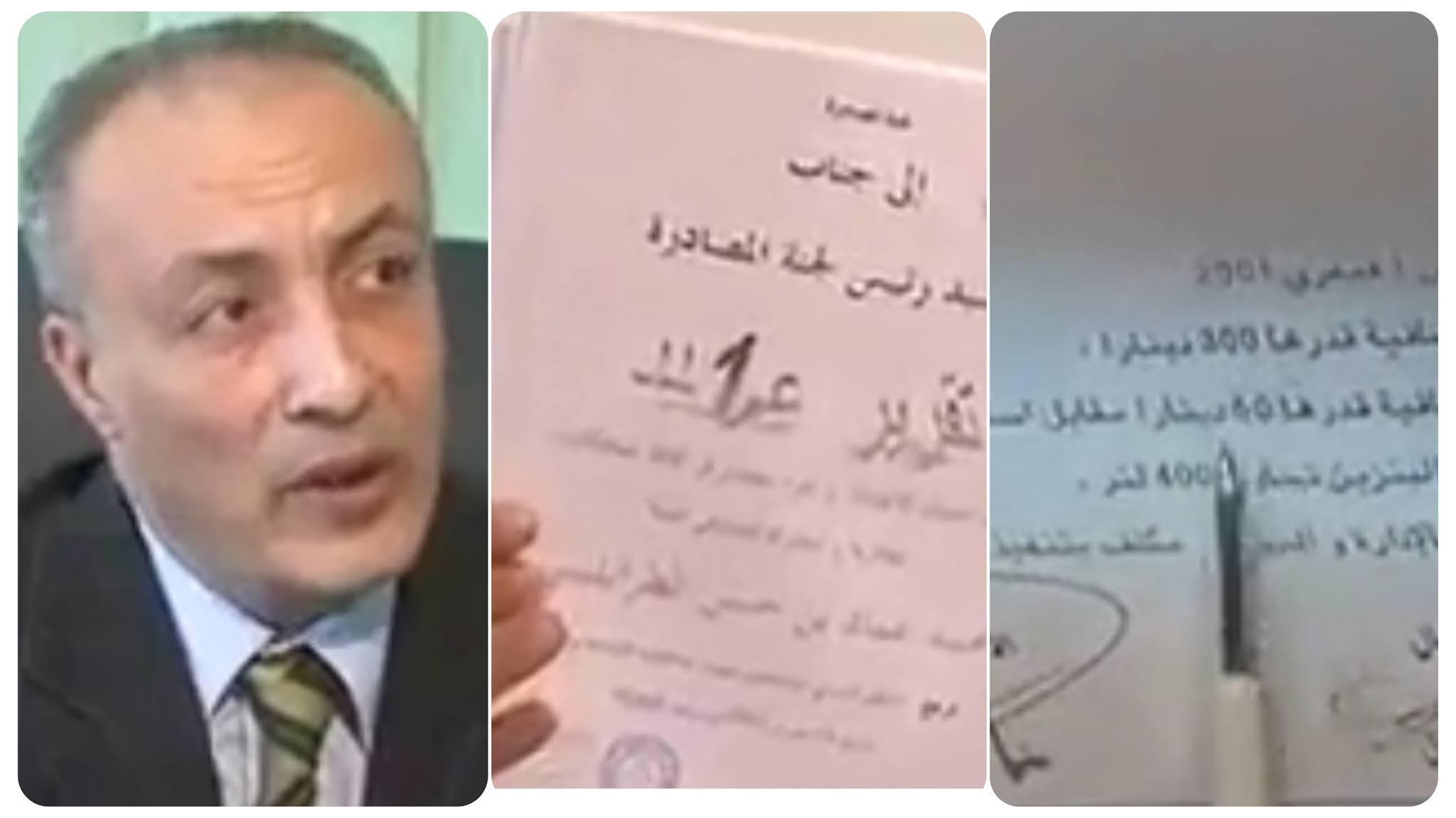 بالفيديو الكشف عن اكبر ملف فساد في تاريخ تونس.. و تورط كبار المسؤولين... في تهريب اكثر من 100 مليار؟