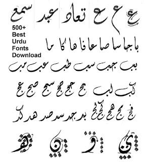 Best-Free-Download-Urdu-Fonts-Collection