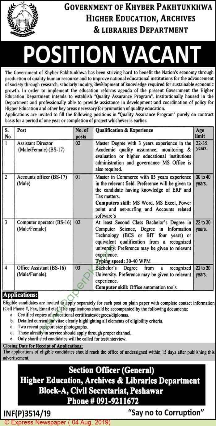 Jobs in Higher Education , Archives and Libraries Department Govt of KPK 2020