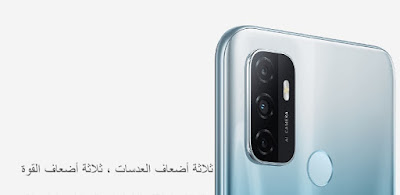 Oppo-A53-with-three-rear-cameras