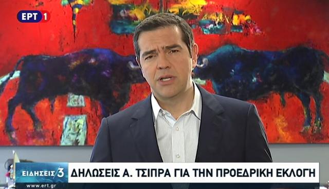 Αλέξης Τσίπρας: Εγώ Μητσοτάκης δε θα γίνω, συνειδητή επιλογή η θετική ψήφος μας στην Κ. Σακελλαροπούλο – VIDEO