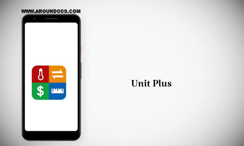 تحميل تطبيق unit plus  تحميل برنامج Unit Plus تطبيق Unit Plus تنزيل Unit Plus Unit plus مسلسلات Unit Plus تحميل للايفون تحميل برنامج Unit Plus للكمبيوتر تحميل برنامج unit plus للاندرويد تطبيق unit plus للمسلسلات