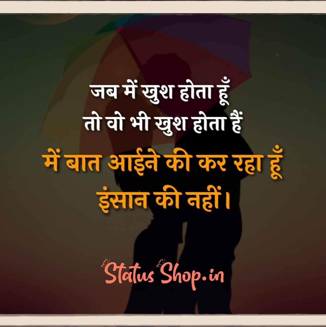 Shayari Trust
