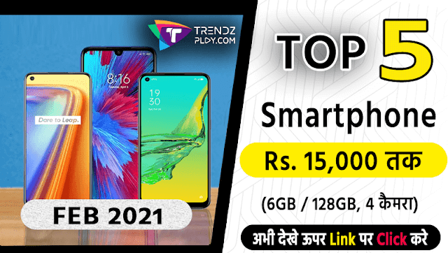 Best Mobile Phones Under 15000 in India