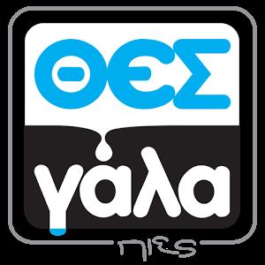 http://www.greekapps.info/2016/12/thesgala.html#greekapps