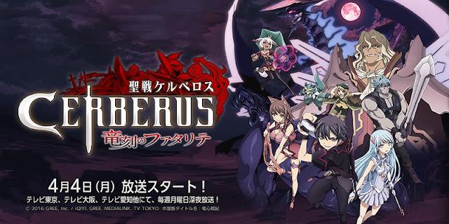 Seisen Cerberus: Ryuukoku no Fatalités