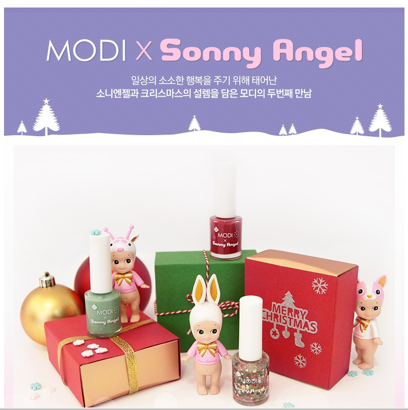 ARITAUM MODI X Sonny Angel Collection