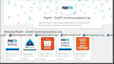 Paytm App Is Removed From Google Play Store, Paytm First Games Also Disabled