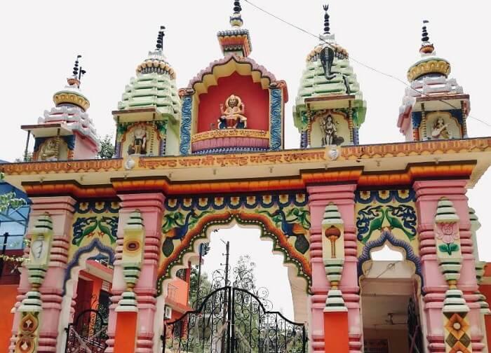 Narshing Mandir Temple