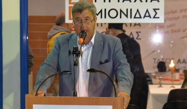 Τάσος Λάμπρου: Δυο χρόνια χαμένα για τον Δήμο Ερμιονίδας