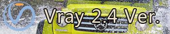 VRay 2.4 for 3dsMax渲染器下載