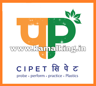Central Institute of Petrochemicals Engineering & Technology (CIPET) Notified for Various Manager Posts 2021