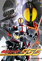 Kamen Rider 555 (Faiz) Subtitle Indonesia