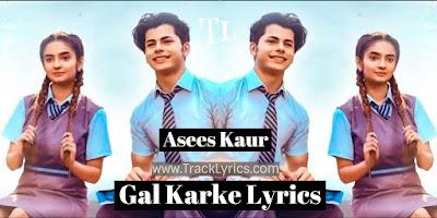 gal-karke-lyrics