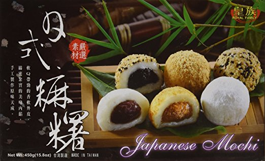 Japanese Rice Cake Mochi Daifuku (Assorted) 15.8 oz  Royal Family