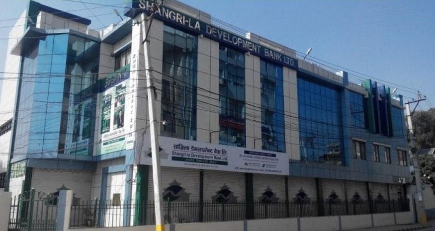 sangrila development bank