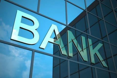 Benarkah Tidak Boleh Berinteraksi dengan Bank Riba Sama Sekali Dalam Islam?