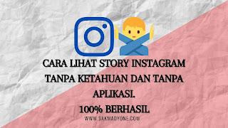 cara melihat story instagram tanpa diketahui tanpa aplikasi