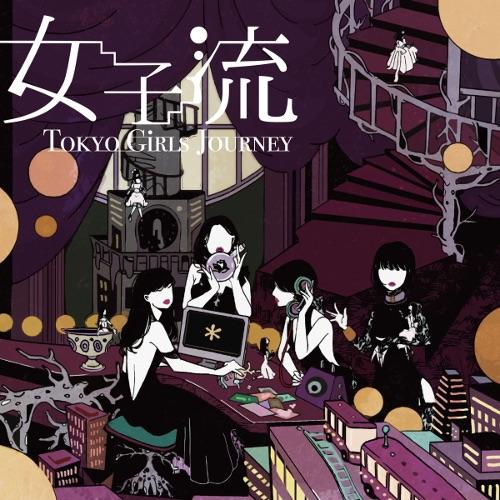東京女子流 - Tokyo Girls Journey (EP) rar