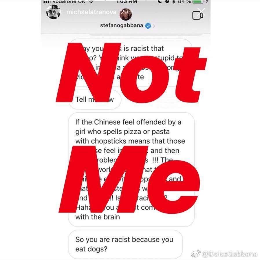 ドルチェ&ガッバーナの差別発言のやり取りへの「Not Me」(私ではない)という微博の投稿
