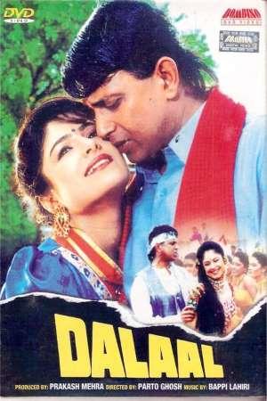 Download Dalaal (1993) Hindi Movie 720p DVDRip 1.5GB