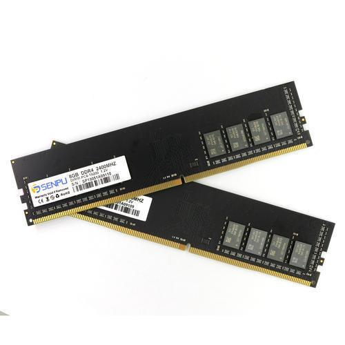ram Upgrade Hardware Komputer, Komponen Ini Yang Harus Didahulukan