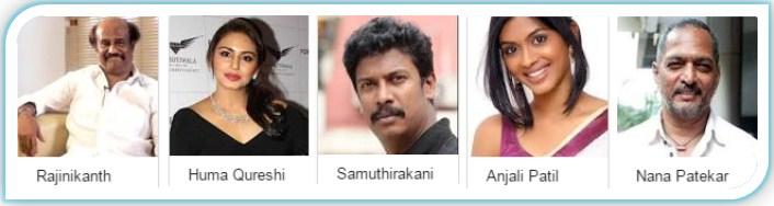 Kaala Star Cast