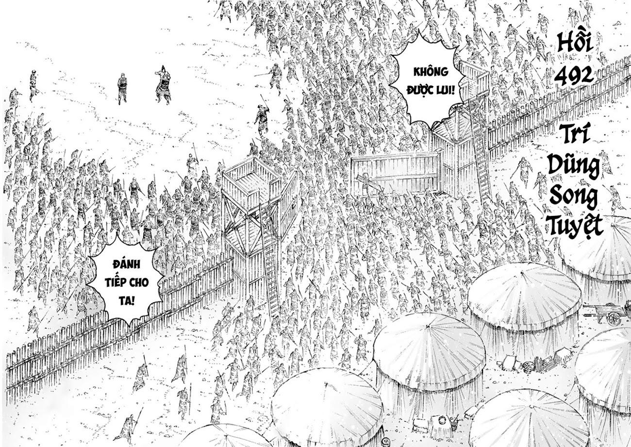 Hỏa phụng liêu nguyên Chương 492: Trí dũng song tuyệt trang 3