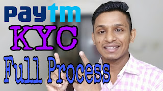 Paytm-KYC-Process