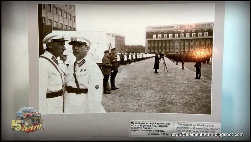 Начальник милиции Харьковской области Морозов Л.С. 1939г