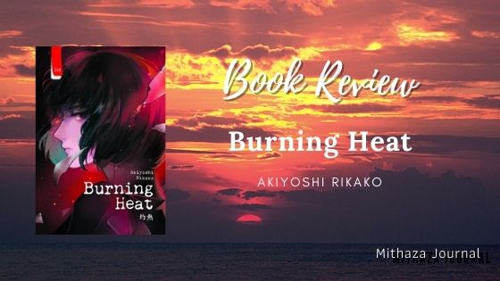 [Book Review] Burning Heat by Akiyoshi Rikako